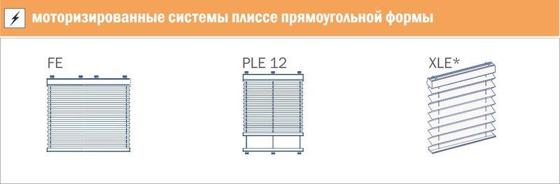 3 PL motor vert_1.jpg