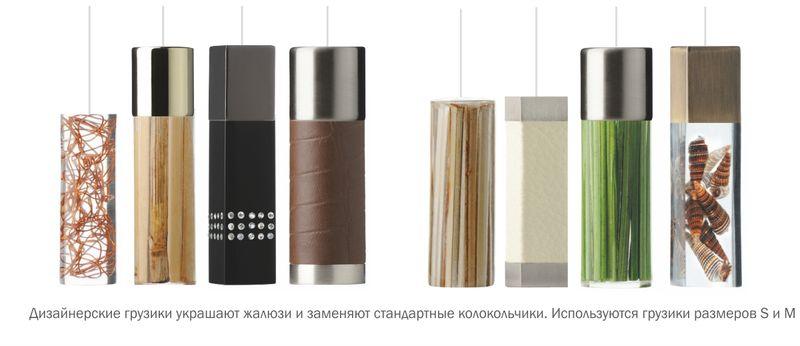 Basw 25 gruziki_1(1).jpg
